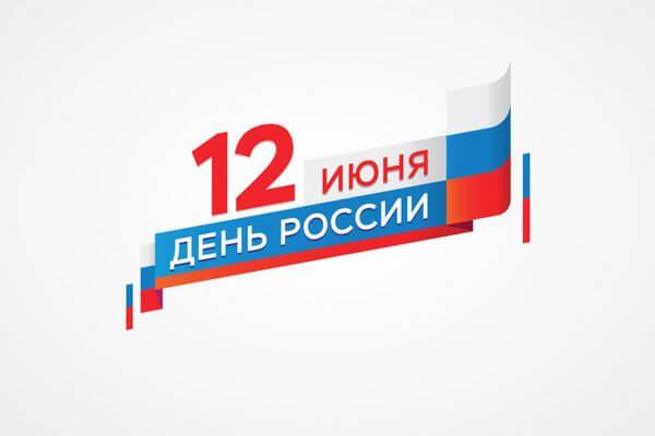 В Самаре ко Дню России состоится бесплатный концерт | CityTraffic