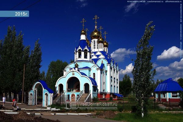 В Самаре церковь судится с мэрией из-за храма на улице Советской Армии | CityTraffic