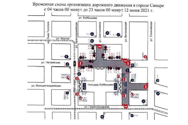 В Самаре перекроют несколько улиц в День России   CityTraffic