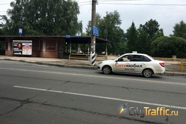 В Тольятти подорожали услуги такси