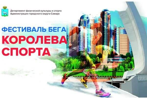 В Самаре 12 июня транспорт изменит  движение из-за перекрытия Волжского проспекта | CityTraffic