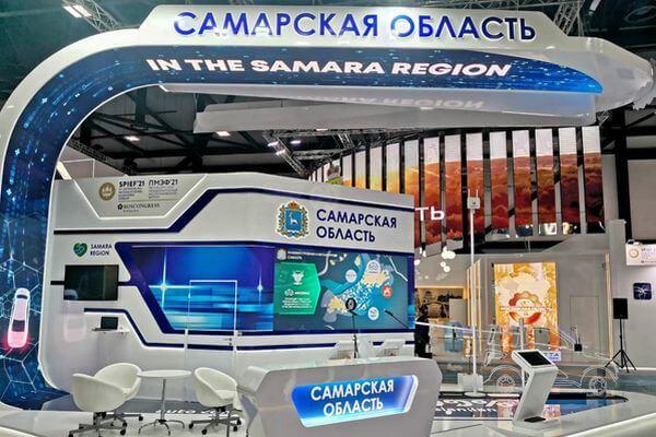 Проект «умной дороги» представит Самарская область на XXIV Петербургском международном экономическом форуме   CityTraffic
