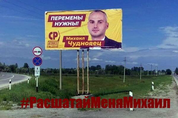 На въезде в село Самарской области обнаружили щиты, которые ждут, когда их расшатает Михаил Маряхин | CityTraffic