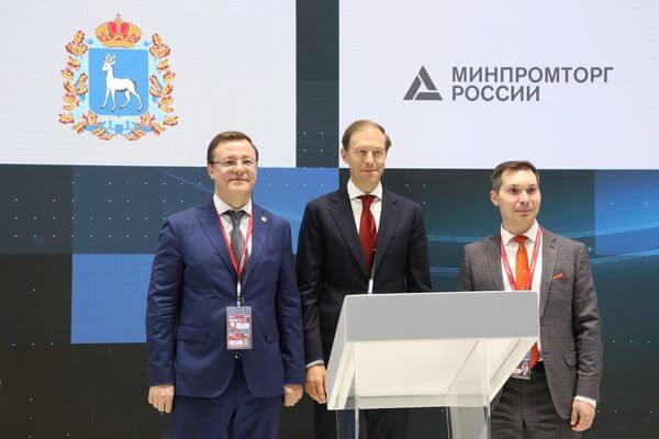 В Самарской области создадут лабораторию по сертификации электротехнической продукции по международным стандартам