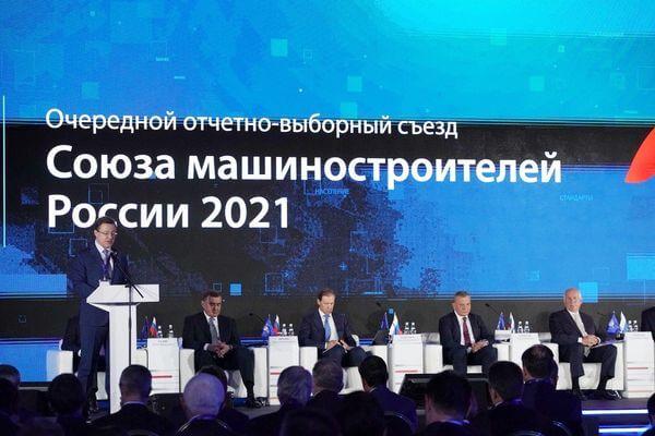 Реготделение СоюзМаша в Самарской области вошло в топ-5 наиболее эффективно работающих в стране | CityTraffic