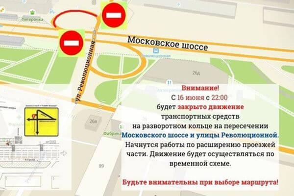 В Самаре 16 июня закроют движение на кольце Московского шоссе и улицы Революционной   CityTraffic
