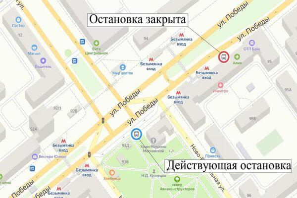 В Самаре автобусная остановка уметро Безымянка вернется на своё прежнее место 9июня