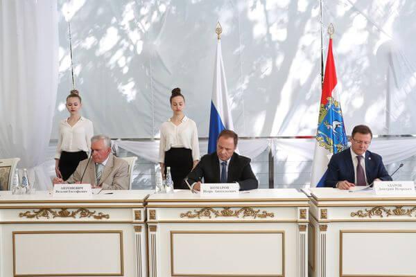 Соглашение о приоритетах развития ПФО подписано в Самаре   CityTraffic