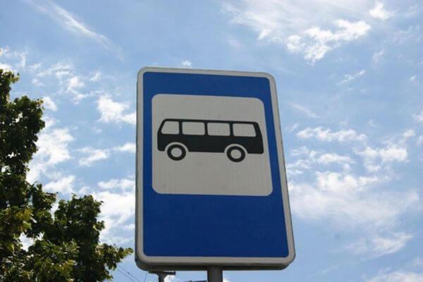 В Самаре переименуют остановку общественного транспорта на улице Энтузиастов | CityTraffic