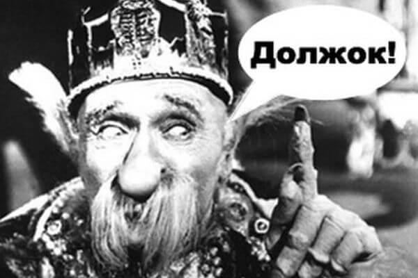 """""""СитиТрафик"""" готов продать долг депутата Маряхина за полцены"""