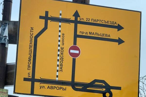 В Самаре автомобилисты жалуются на просадки асфальта на Заводском шоссе