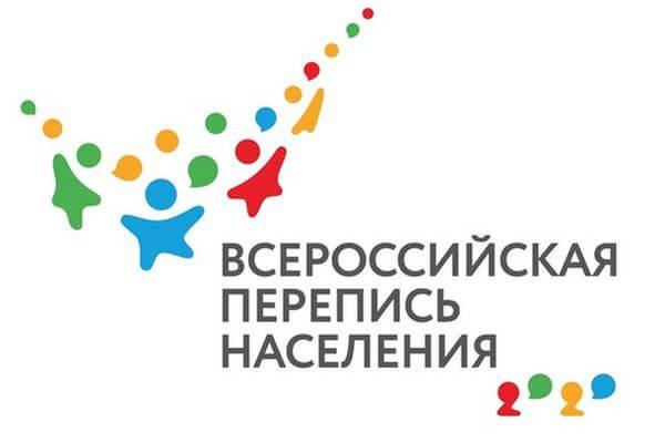 Всероссийская перепись населения пройдет с 1 по 31 октября 2021 года | CityTraffic