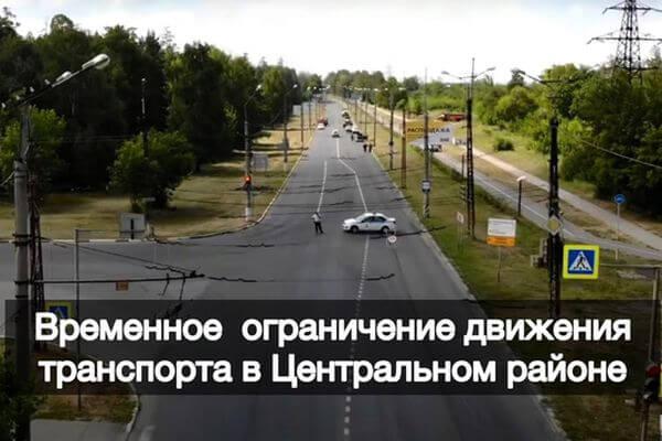 Из-за лесного пожара в Тольятти ограничено движение транспорта | CityTraffic