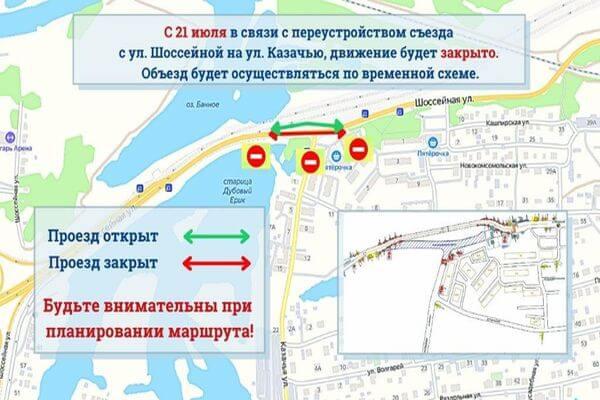 В Самаре приступили к обустройству съезда на улицу Казачью | CityTraffic