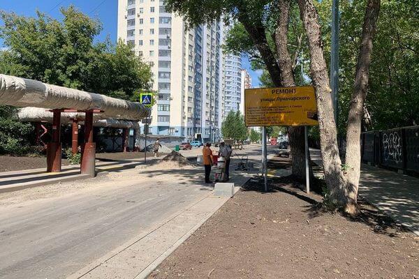В Самаре завершается комплексный ремонт дорог рядом с Фабрикой-кухней   CityTraffic