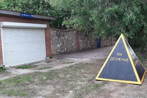 В Тольятти житель частного дома не платил за воду 10 лет | CityTraffic