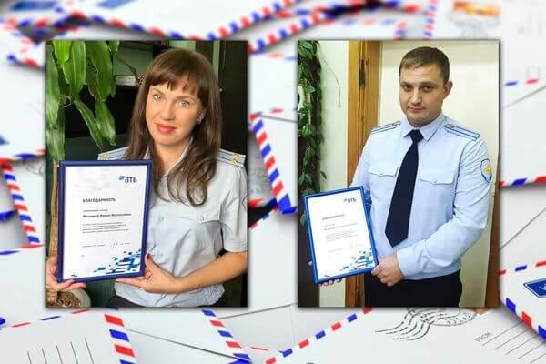 Полиция Самарской области помогла банкирам поймать мошенницу | CityTraffic