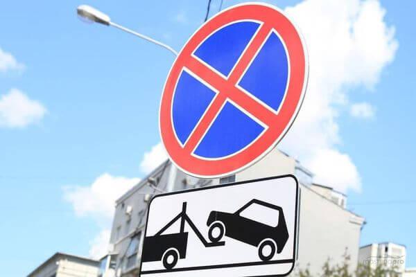 В историческом центре Самары ввели временное ограничение на парковку по будням | CityTraffic