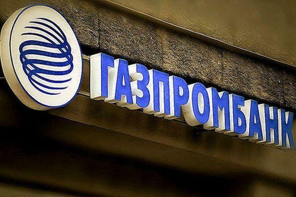 Новый мобильный оператор появится в Самарской области | CityTraffic