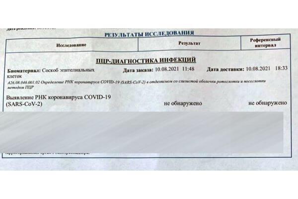 """За поддельную """"ковидную"""" справку штраф составляет до 40 тысяч рублей"""