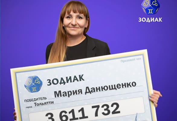 Жительница Тольятти указала в лотерейном билете дату своего рождения и выиграла 3,6 млн рублей | CityTraffic