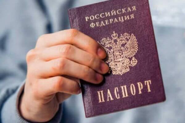 Паспорт РФ теперь действителен 90 дней при его замене   CityTraffic
