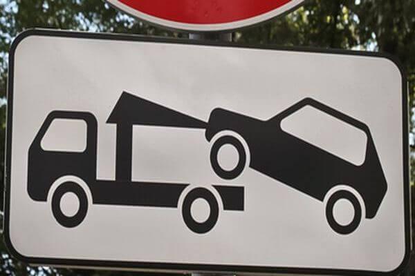 """Знаки """"Стоянка запрещена"""" и """"Работает эвакуатор"""" появятся на участке бульвара Здоровья в Тольятти   CityTraffic"""