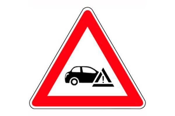 В Самаре ищут двух водителей, которые сбили пешеходов искрылись