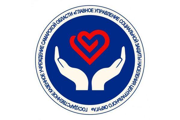 В Тольятти переехал офис отдела назначения адресной социальной помощи по Автозаводскому району   CityTraffic