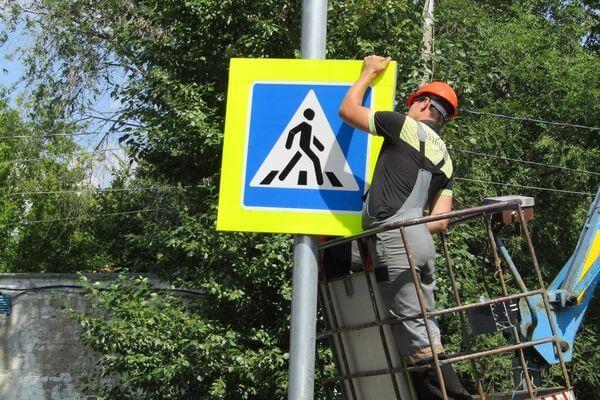 В Самаре ограждения, светофоры и дорожная разметка у школ должны появиться до 20 августа | CityTraffic