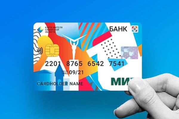 В Самаре продлили скидки на оплату проезда в транспорте до конца 2021 года | CityTraffic