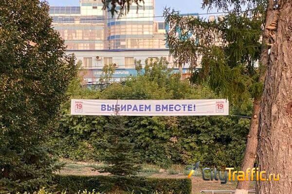 В Самаре утвердили перечень мест для размещения предвыборной агитации на выборах в Госдуму и Губдуму | CityTraffic
