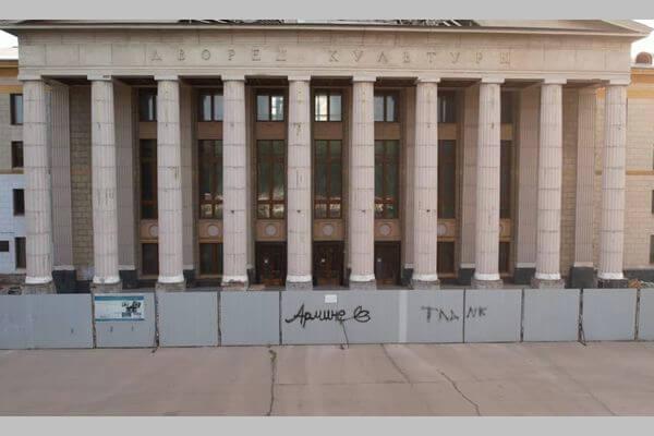 Ремонт ДК на площади Кирова вСамаре сняли свысоты
