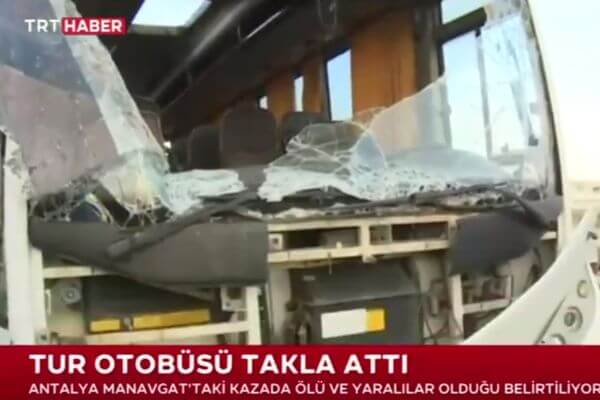 Из Турции вылетели еще 10 туристов из Самарской области, пострадавших вДТП