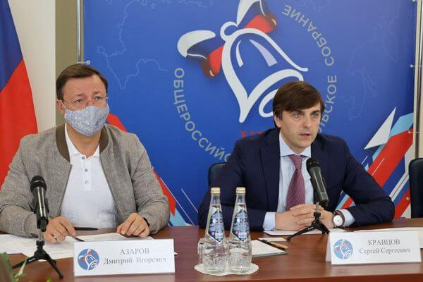 Актуальные вопросы образования обсудили на Общероссийском родительском собрании в Самаре | CityTraffic
