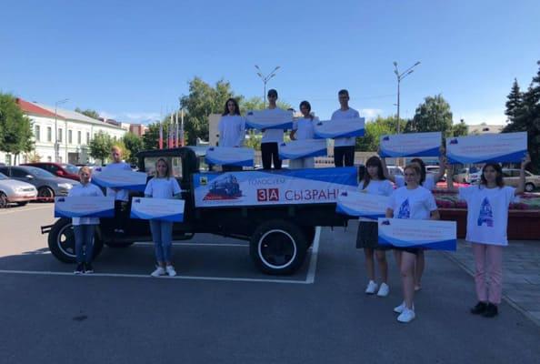 До 15 августа продлится голосование за присвоение Сызрани звания «Город трудовой доблести» | CityTraffic