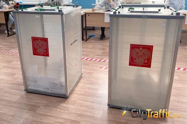 К полудню 19 сентября явка избирателей в Самарской области повысилась до 32,78%   CityTraffic