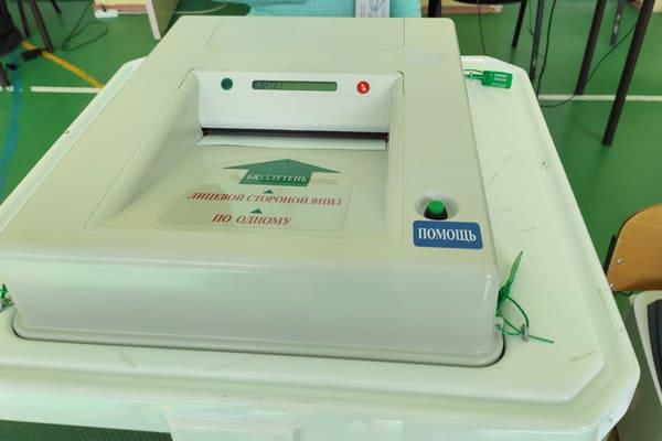 В Самарской области завершился Единый день голосования | CityTraffic
