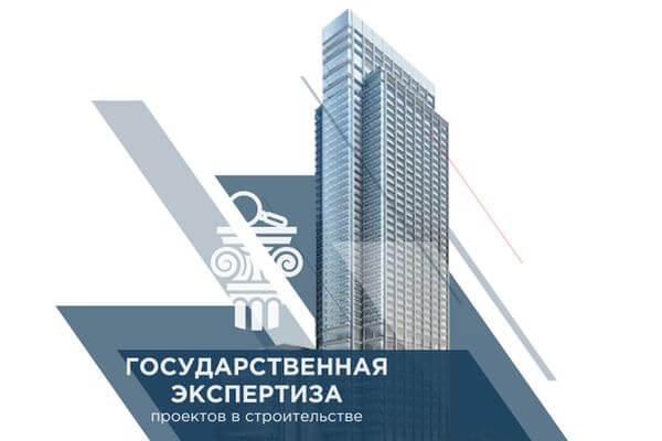 Проект продления улицы Авроры до Ново-Садовой в Самаре проходит госэкпертизу | CityTraffic