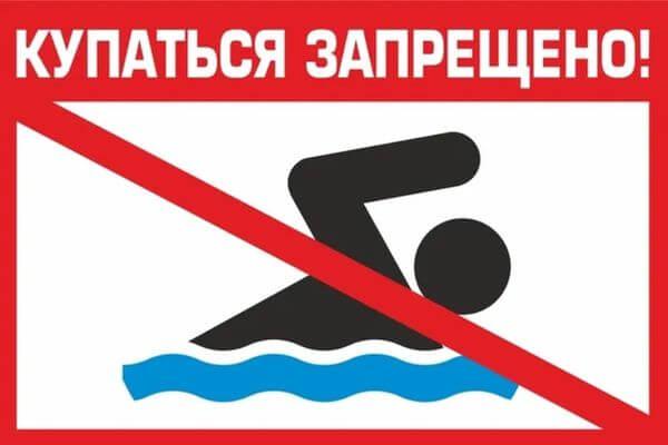 В Самаре на 4 пляжах рекомендовано не купаться | CityTraffic