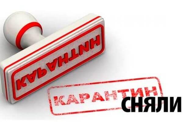 В нескольких селах Самарской области отменили карантин по АЧС | CityTraffic