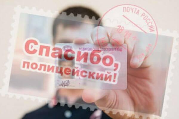 Житель Самары украл с бывшего места работы оборудование на 170 тысяч рублей | CityTraffic