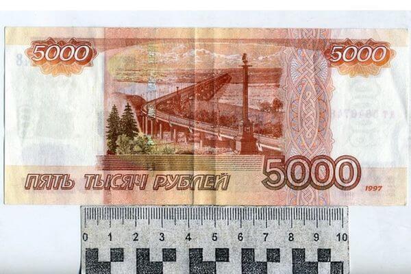 В Новокуйбышевске задержаны сбытчики фальшивых денег | CityTraffic