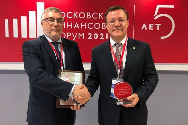 Команду министерства финансов Самарской области наградили на Московском финансовом форуме 2021   CityTraffic