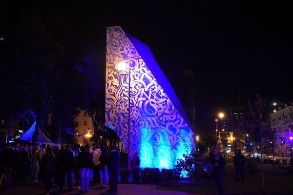 В Самаре 12 новых арт-объектов от Samara Ground Art Festival 2021 открыли в День города | CityTraffic