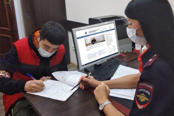 В ГУ МВД по Самарской области рассказали о порядке выдачи дубликатов миграционных карт | CityTraffic