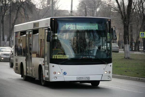 В Кировском районе Самаре восстановили автобусную остановку для маршрутов №№ 38 и 21 | CityTraffic