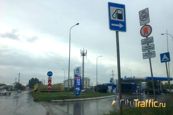 АЗС в Тольятти осенью: хмуро и дорого   CityTraffic