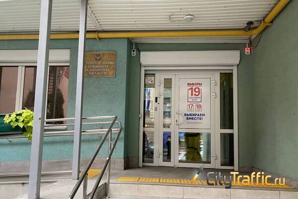 В Самарской области единоросс пытается оспорить победу коммуниста на выборах в ГосДуму | CityTraffic