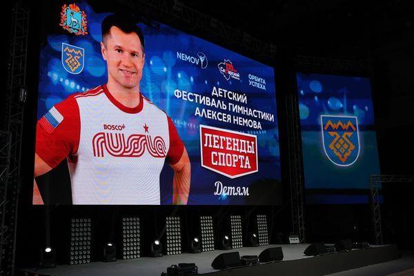 В Тольятти фестиваль гимнастики имени Алексея Немова завершился гала-концертом
